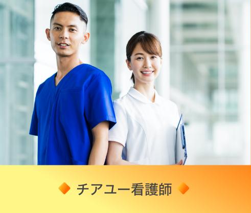 看護師達の画像